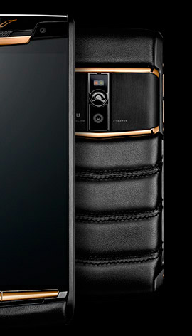 new vertu